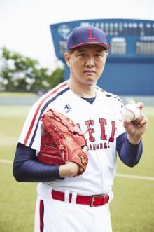 元メジャーリーガー・岡島秀樹、初ドラマで演技挑戦「自分の持ち味を発揮したい」