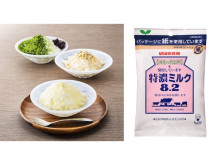 夏にぴったりなふわふわ食感!「UHA味覚糖 特濃ミルク8.2」をかき氷で味わおう