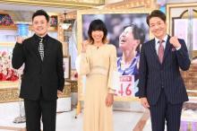 一時は体脂肪率2%に…陸上日本代表・新谷仁美選手の壮絶人生をドラマ化 本仮屋ユイカが演じる