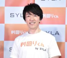 杉本宏之氏、交際質問に「ありがとうございます」と笑顔 スタッフは制止