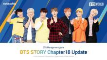 """BTS""""育成""""ゲーム『BTS WORLD』新チャプター18追加 新システムも導入"""