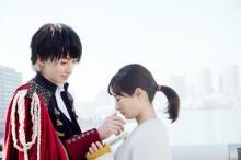 濱正悟 or 染谷俊之 あなたはどっち派? 映画『ナポレオンと私』新写真解禁