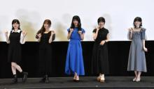 Roselia、キャスト5人が新作映画の見どころ語る 相羽あいな「なぜか涙が出てきました」