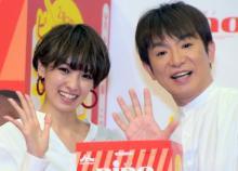 濱口優&南明奈、周りの支えに感謝「夫婦2人笑顔で過ごしていきたいと思います」