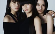 Perfume 新曲7・2配信決定「そろそろ踊りたいでしょ?」 『ザ・マスクド・シンガー』テーマ曲に