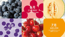初のさくらんぼパンケーキがFLIPPER'Sにお目見え。佐藤錦×奇跡のパンケーキ、今だけの贅沢コラボを楽しんで