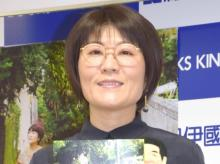 """光浦靖子、7月から""""念願の""""カナダ留学へ「自由になれるのは今しかないのかも」 芸能活動は継続"""