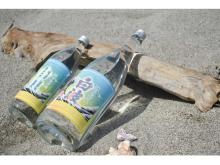 薩摩酒造から夏にぴったりな本格芋焼酎「MUGEN白波 The Tropical Wave」が新発売
