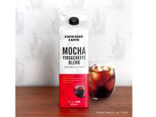エクセルシオールカフェからエチオピア最高等級豆使用のリキッドアイスコーヒーが発売
