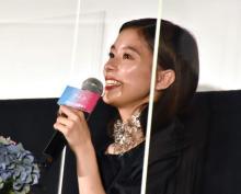 芳根京子、石川慶監督の手紙に大号泣「お見せできないレベル…」 俳優業の岐路で支えに