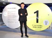 『Sony Park展』あす26日オープン 岡崎体育が第1弾企画「ゲームは、社交場だ。」
