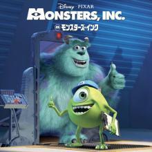 新作アニメシリーズ配信前に…映画『モンスターズ・インク』をおさらい