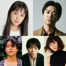 映画『草の響き』出演者 奈緒、大東駿介、「オオカミちゃん」Kayaは本格的な演技初挑戦