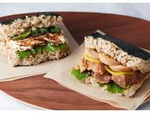 台湾の人気グルメ「魯肉飯」と「葱油鶏絲飯」をアレンジした新感覚おにぎりが登場!