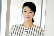 生野陽子アナ、大きなお腹で産休入り「お腹おっきくなりましたね~」「母子共に健康でありますように」