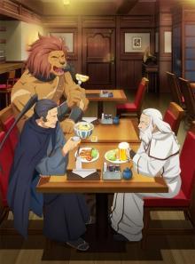 アニメ『異世界食堂』第2期、今秋放送スタート エピソードビジュアル第1弾公開