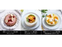 「LikeSweetsBOX」が人気有名店のパティシエとコラボした3種類のケーキの販売を開始