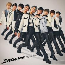 【オリコン上半期】SnowMan、総売上額1位を獲得 男性アーティストではSMAP以来