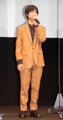 14歳の若手俳優・城桧吏、撮影中に身長10センチ以上伸びる 自粛期間含め「自分でもびっくり」