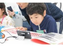 """参加無料!静岡県立中央図書館で小学生向けの""""プログラミング教室""""が開催"""