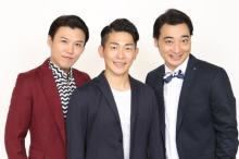 ジャングルポケット『ななにー』初出演 稲垣吾郎・草なぎ剛・香取慎吾と「マッチングフレンド」