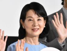 吉永小百合、コロナ禍の主演映画公開に「不安な日々を過ごしました」