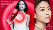 宇多田ヒカル、新曲「Find Love」がSHISEIDOグローバルキャンペーン曲に
