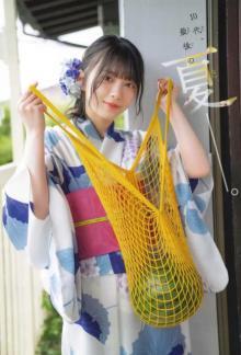 櫻坂46森田ひかる、夏らしい浴衣姿で『チャンピオン』初ソロ表紙