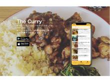 カレーとスパイス料理のレシピ共有アプリ「The Curry」が公開!
