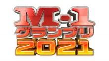 『M-1グランプリ2021』始動 麒麟・川島&トレエン登場のライブ配信を開催