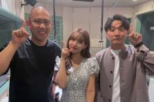 コロチキのラジオ初回ゲストは三上悠亜 撮影秘話にナダル興奮「イッちゃってる!」