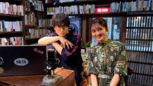 最恐ネットラジオ『禍話』水谷果穂主演でドラマ化 入野自由も出演