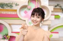 現役理科大生&『ViVi』モデル・愛花、『ズムサタ』7月お天気コーナー担当「爽やかにお伝えできたら」