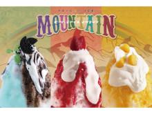 見ても食べてもハッピー!「パエリアン・ピーシーズ」が夏限定のかき氷を発売中