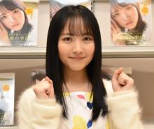 STU48石田千穂、活動再開を報告「ご迷惑、ご心配をおかけして申し訳ありませんでした」