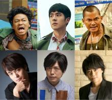 映画『唐人街探偵』吹替版に前田剛、神谷浩史、浪川大輔が出演