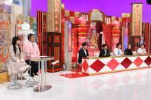 """マヂラブ&アルピー&ニューヨークが""""オンエア時間""""奪い合う「伝説の番組の始まりだ!」"""