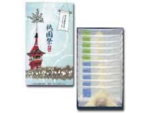 京都の夏をお届け!涼しげな祇園祭限定パッケージの「祇園祭おたべ」が発売