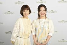 【THE MUSIC DAY】花*花、田村正和さん主演ドラマ主題歌 名シーンとともに歌う