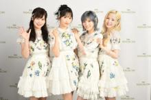 "【THE MUSIC DAY】AKB48、モー娘。との""対バン""に刺激 柏木由紀の助言も明かす"