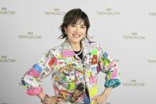 【THE MUSIC DAY】荻野目洋子、80年代の衣装で出演「巡り巡っていいものはいい」