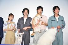 林遣都、中川大志ら、共演の犬・猫たちに感謝 「僕たちのことも見て」とジェラシーも