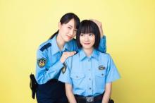 戸田恵梨香&永野芽郁、警察官の制服姿で仲良くツーショット ドラマ『ハコヅメ』公式ブログ開設