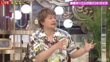 香取慎吾、『スマスマ』ゲストがAKB48ならガッカリだった… 短時間でダンス習得に「無理!」
