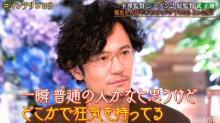 稲垣吾郎が『全裸監督2』に出演したら… 武正晴監督のプランは「台湾マフィアのボス」