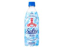 強めの炭酸に沖縄の海塩をひとつまみプラス!「三ツ矢サイダー ソルティ」登場