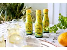 瀬戸内レモンを絞った「ぎゅーっとおいしい!瀬戸内レモン100%」が新発売!