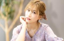 """大島麻衣、AKB48""""ブレイク前夜""""に脱退も「だからこそ今がある」 """"大人のお姉さん""""キャラで無双"""