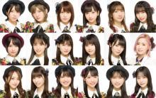 休養中の柏木由紀、AKB48史上初の30代選抜 10年ぶり単独シングル選抜18人発表