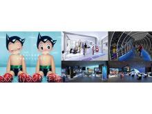 日本の有する最先端かつ独創的な科学技術の展示物が集結!「Society 5.0科学博」開催